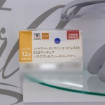第48回プライズフェア-(183)