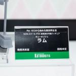 メガホビEXPO2017・コトブキヤ (7)