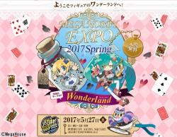 メガホビEXPO 2017Spring (1)