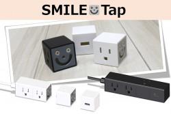 SMILE Tap (3)