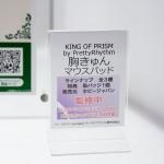 メガホビEXPO2017・ホビージャパン (2)