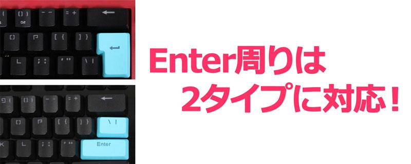 メカニカルキーボード用 付替キートップ (6)