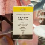 20170610akihabarafigure (22)