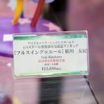20170616akihabarafigure (28)