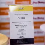 20170623akihabarafigure (51)