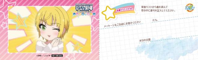 アイドルマスター シンデレラガールズ劇場×アニON STATION しんげきカフェ (4)