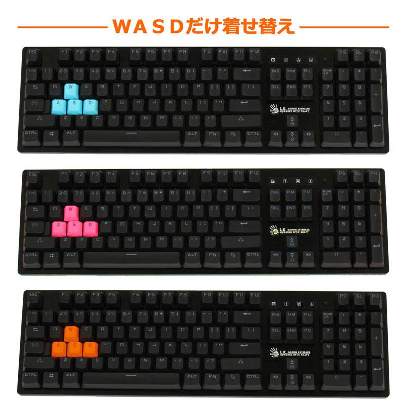 メカニカルキーボード用 付替キートップ (5)