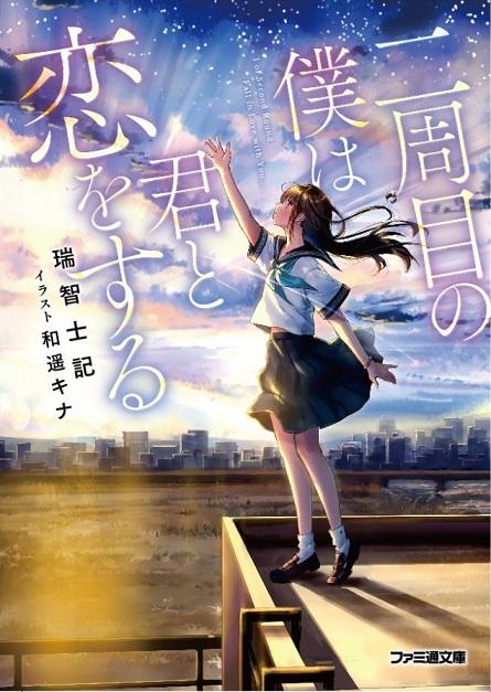 和遥キナ個人展覧会『青い春』 (5)