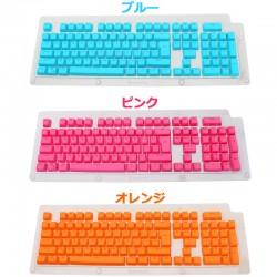 メカニカルキーボード用 付替キートップ (2)