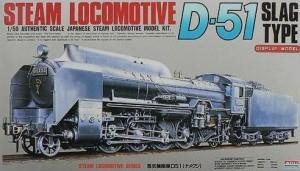 3位は戦前のD51のナメクジ型(写真モデル=マイクロエース)
