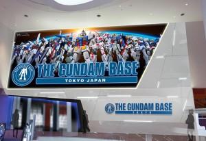 THE GUNDAM BASE TOKYO ©創通・サンライズ