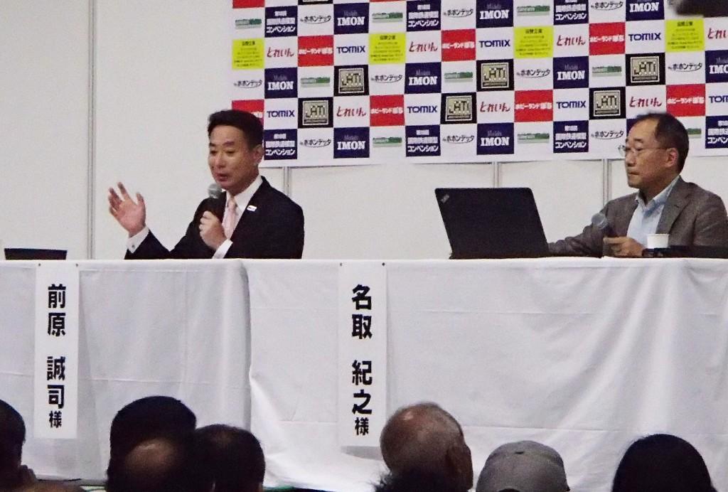 登壇した前原氏は1時間にわたってマニアぶりを披露した。