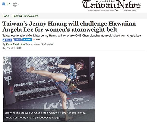 『台湾英文新聞』で紹介されるフアン。説明にも「ストⅡシリーズのチュンリー姿」と書いてある