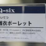 DSC_5071