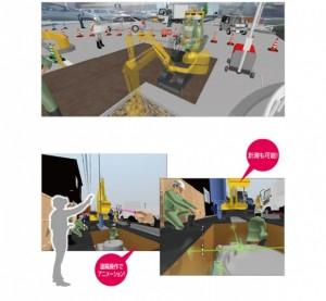 3Dモデル空間の「ウォークスルー体験機能」及び「模型閲覧体験機能」を標準搭載。まるで工事現場に立っているかのような圧倒的な没入感でバーチャルリアリティ体験を実現(福井コンピュータ公式サイトより)
