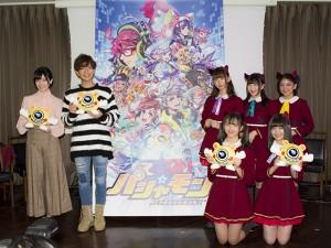 左から前島亜美さん、たくぽんさん、わーすたのみなさん