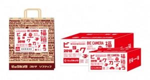 福箱(箱+袋)