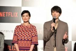 古川雄輝さん(右)と黒谷友香さん