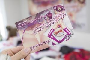 アンケート回答者にプレゼントされたポストカード
