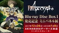 Fate_Apocrypha_panel_980-1-660x371