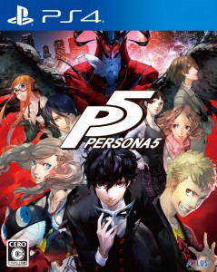 P5_PS4_cover_0706