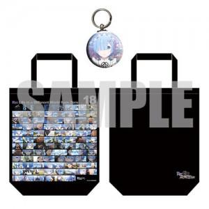 セット内容:トートバッグ、 缶バッジキーホルダー サイズ:高さ47×横46×奥行14cm 持ち手長さ54cm 価格:6,000円(税込)