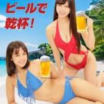 ポスターのイメージ写真(日里麻美、桜井奈津)