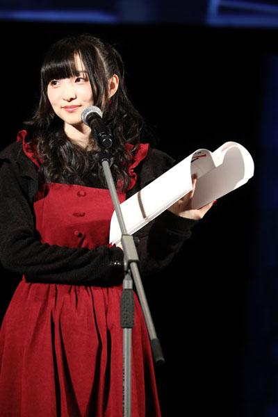 早乙女芽亜里役・田中美海さん