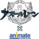 logo_azurelane