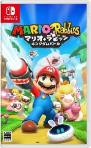 Mario + Rabbids Kingdom Battle © 2017-2018 Ubisoft Entertainment.
