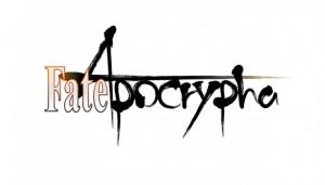 Apocrypha_logo