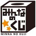 minkuji_logo