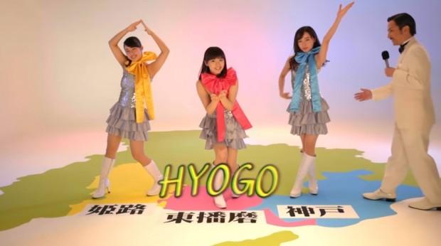 架空のアイドル「HYOGO」の活躍を描くCM