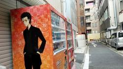 岡部倫太郎自販機は、「肉汁麺ススム」の路地を曲がったところで発見