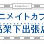 発表されたロゴ