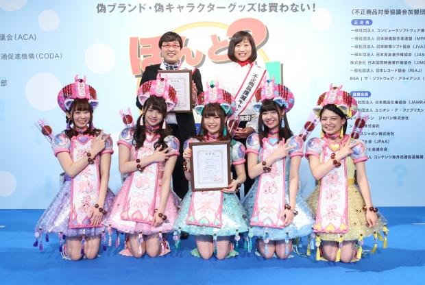 [後列左から] 南海キャンディーズ 山里 亮太さん、 しずちゃん [前列左から] わーすた 松田 美里さん、 三品 瑠香さん、 廣川 奈々聖さん、 小玉 梨々華さん、 坂元 葉月さん