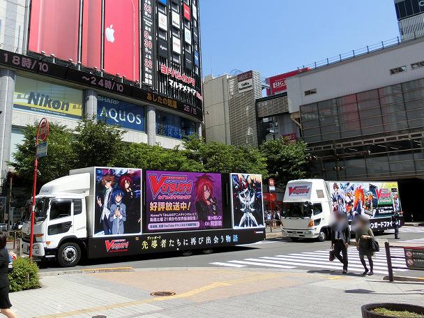 ヨドバシAkiba前を通過するアドトラック