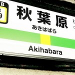 akibastation_main