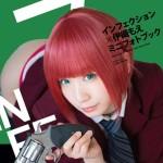 iori_main1
