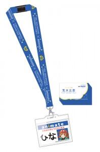 荒木比奈 アニメ店長ツールセット(ネックストラップ、ネームカード、荒木比奈名刺10枚セット)/1,400円+税