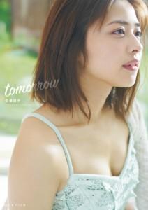 2位の金澤朋子(Juice=Juice)ファーストビジュアルフォトブック「tomorrow」