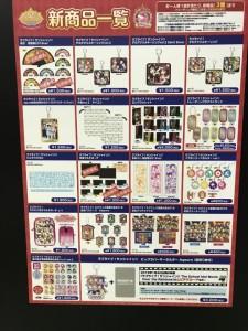 新商品ポスター