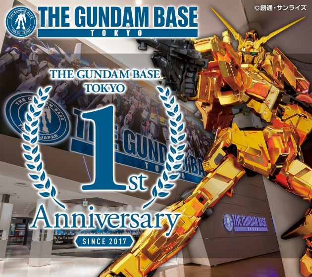 THE GUNDAM BASE TOKYOオープン1周年