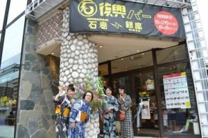 第三回「復興バー@銀座」の店頭(2015年)