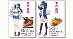 menu2main