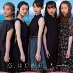 チームしゃちほこ2nd写真集「SYACHI TRIP2」イベント会場限定版(東京ニュース通信社刊)