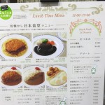 【神田】ランチメニューも、食堂車メニューの「神田鐵道倶楽部」が9月29日に閉店へ