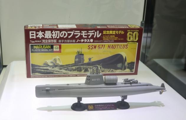 日本最初のプラモデルの再販品
