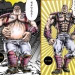 『北斗の拳』超肥満体のハート様がスリムにイケメン化…ライザップとのコラボで実現