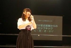 罰ゲームで萌えゼリフで会場を沸かせた人気声優の鈴木愛奈